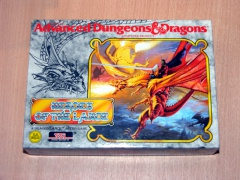 Advanced Dungeons & Dragons - Heroes of the Lance by SSI / US Gold