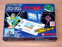Mobile Suite Gundam by Bandai - Boxed