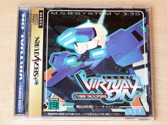 Virtual On by Sega