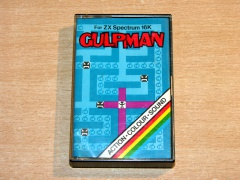 Gulpman by Campbell Systems
