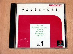 Namco Museum Volume 1 by Namco