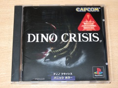 Dino Crisis by Capcom