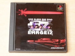 Ehrgeiz - God Bless The Ring by Squaresoft