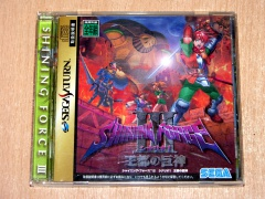 Shining Force III : God Warrior of the Kingdom by Sega