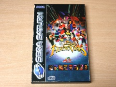 Fighting Vipers by Sega
