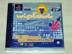 Wipeout by Psygnosis