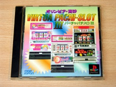 Virtua Pachi-Slot III by Map Japan