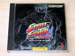 Street Fighter Collection by Capcom