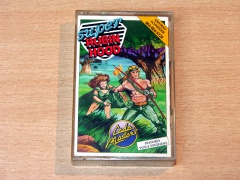 Super Robin Hood by Codemasters