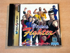 Virtua Fighter by AM2