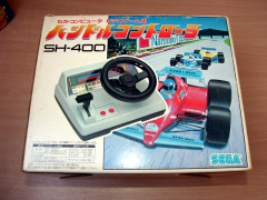 Sega SH-400 Steering Wheel - Boxed