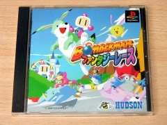 Bomberman by Hudson