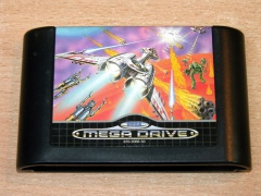 ** Galaxy Force II by Sega