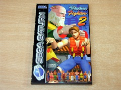 ** Virtua Fighter 2 by Sega