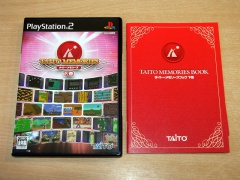 Taito Memories Gekan by Taito
