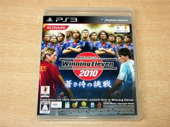 World Soccer Winning Eleven 2010 by Konami