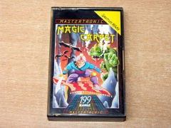Magic Carpet by Mastertronic