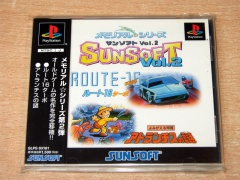 Memorial Series : Sunsoft Volume 2 by Sunsoft