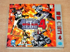 Metal Slug 4 : Collectors Edition by Mega / SNK *MINT
