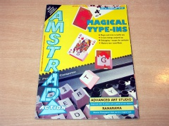 Amstrad Action - Issue 21