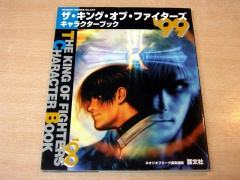 Neo Geo Freak : King Of Fighters 99 Character Book