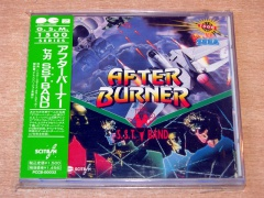 After Burner - Official Soundtrack + Sticker