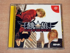 Garou : Mark Of The Wolves by SNK