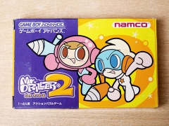 Mr Driller 2 by Namco