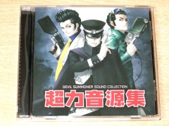 Devil Summoner : Sound Collection CD