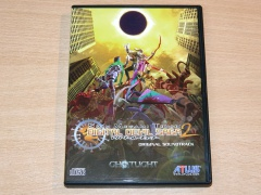 Shin Megami Tensei : Digital Devil Saga 2 Soundtrack