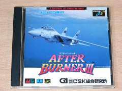 After Burner III by Sega