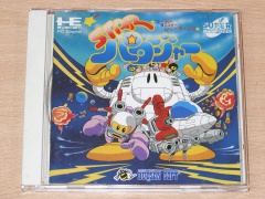 Star Parodier by Hudson Soft