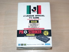 Pro Striker + Multi Tap Box Set by Sega