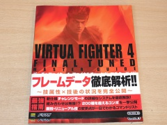 Virtua Fighter 4 Final Tuned : Master Guide