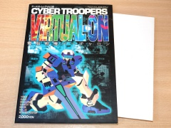 Gamest Mook Volume 32 : Cyber Troopers Virtual On + Poster