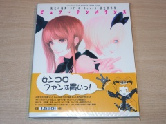 Senko No Ronde Memorial Book