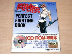 Battle Arena Toshinden : Perfect Fighting Book + CD ROM