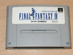 Final Fantasy IV by Square