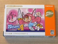 Mr Driller A by Namco