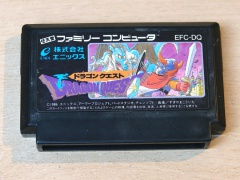 Dragon Quest by Enix