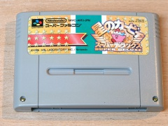 Kirby Super Deluxe by Hal Laboratory