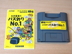 Itoi Shigesate No Bass Tsuri No 1 by Nintendo